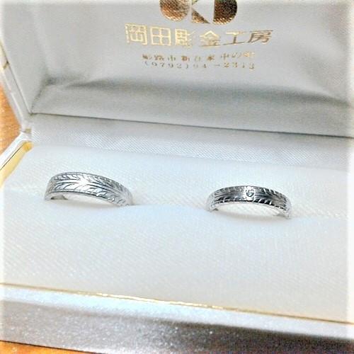 タイヤの形のチタン結婚指輪