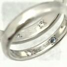 プラチナマリッジリング ダイヤモンド