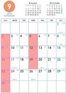 2018年 9月 カレンダー ジュエリー 彫金 Y.Okada 岡田彫金工房