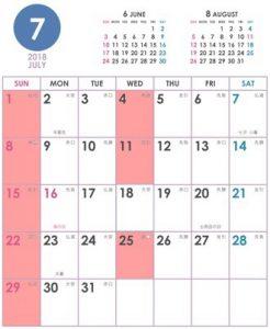 2018年 7月 カレンダー ジュエリー 彫金 Y.Okada 岡田彫金工房