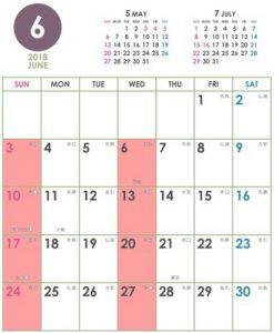 2018年 6月 カレンダー ジュエリー 彫金 Y.Okada 岡田彫金工房