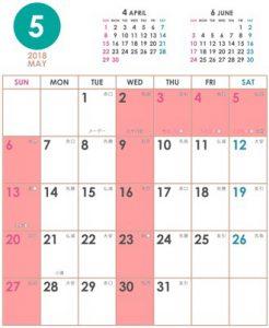 2018年 5月 カレンダー ジュエリー 彫金 Y.Okada 岡田彫金工房