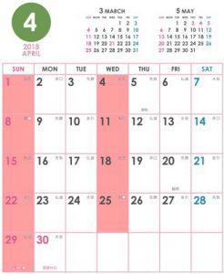 2018年 4月 カレンダー ジュエリー 彫金 Y.Okada 岡田彫金工房