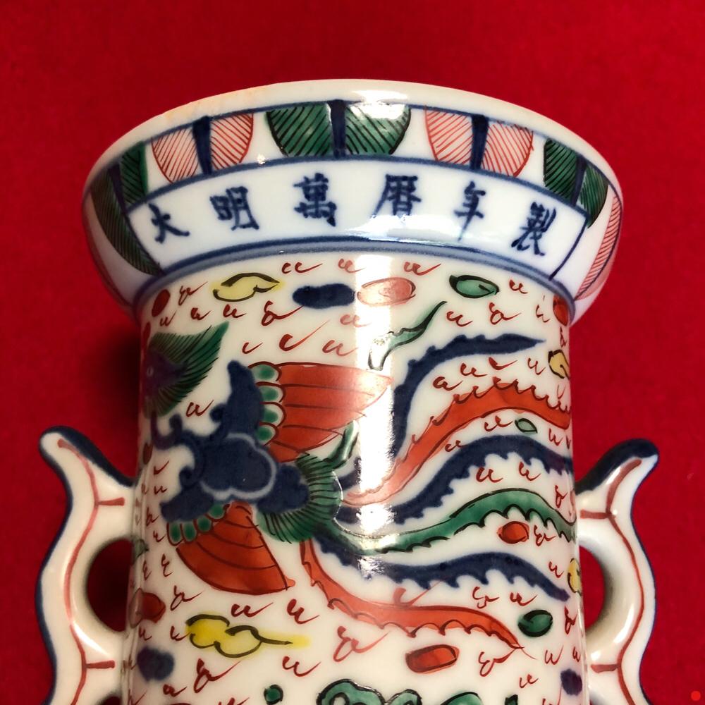 五彩鳳凰龍文花瓶